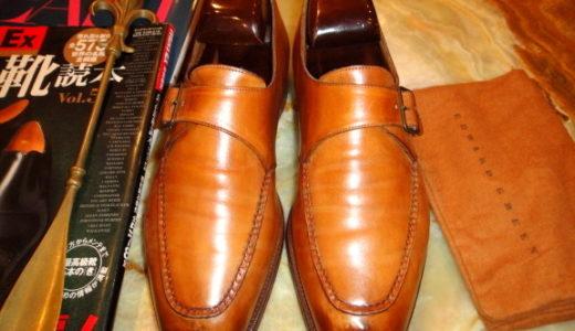 16万エドワードグリーンEDWARD GREENモンクUチップ英国靴6/7F606  SEG0016