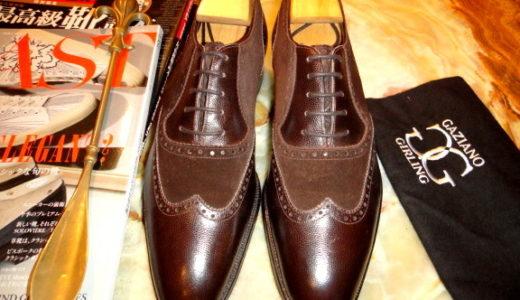 20万ガジアーノ&ガーリング内羽根コンビ革ブローグ英国靴7.5茶  SGG0006