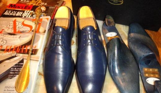 24万アンソニークレバリーCLEVERLEY外羽根プレーントゥ英国靴8紺  SCL0007