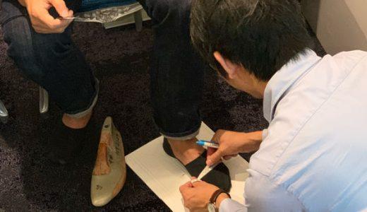 ツイッターでは聞けない @Zin_Ryu さんオフレコ情報満載の靴フィッティング会