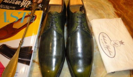 【ロベルトウゴリーニ Roberto Ugolini】新品 注文靴 外羽根プレーントゥ 42 緑系