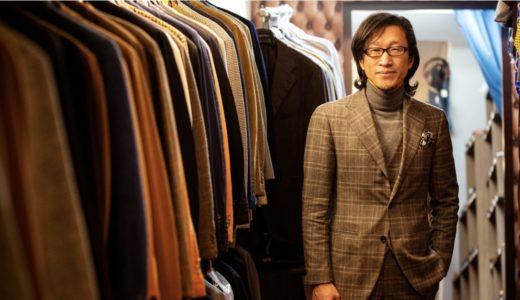 ◆当店がAERA style magazineに掲載されました!◆