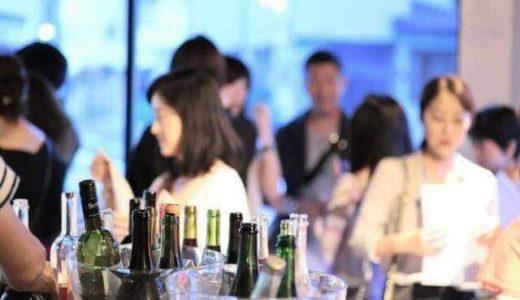◆お洒落なワイン会に相応しい紳士スタイル◆